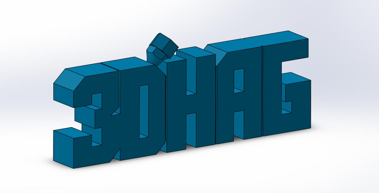 LOGO 3D'HAG